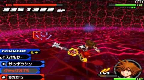 KH Re Coded Critical Mode - LV1 Secret Boss Bug Data Roxas No Damage