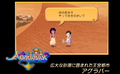 Rencontre Aladdin