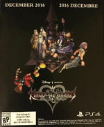 FFXV Kingdom Hearts 2.8 insert