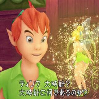 Peter Pan hablando con <a href=