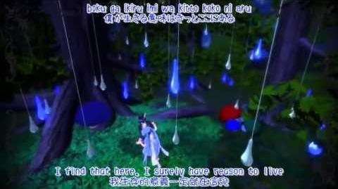 【Eng sub 中文字幕】 Alice in Musicland - 96Neko 96猫
