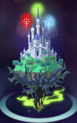 EnchantedDominion