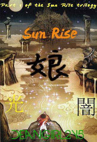 File:1. Sun Rise.jpg