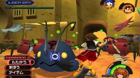 Let's play Kingdom Hearts Final Mix Parte 19 - Luchando contra el Ciempiés y sus tinajas