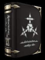 150px-Book of Retribution KHII