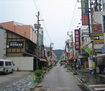Reverent Prefecture