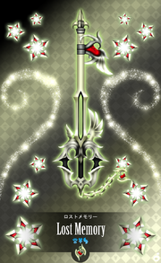 Bbs keyblade lost memory by marduk kurios-d2o51on