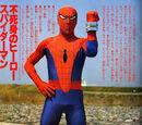 Toku Spider Man (SKW)