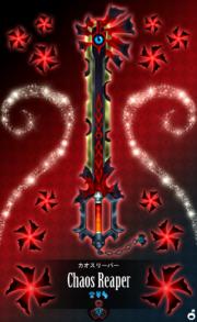 Bbs keyblade chaos reaper by marduk kurios-d2o51ke