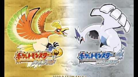 Pokemon HeartGold and SoulSilver - Gym Leader Battle (Johto)