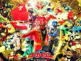 SKW Prologue: Kaizoku Sentai Gokaiger Returns