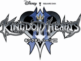 Kingdom Hearts III (ENX)