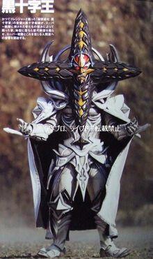 Black Cross King