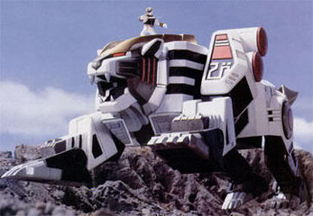 Won Tiger ~ White Tigerzord