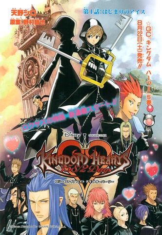 File:KingdomHearts Days-manga cover.jpg