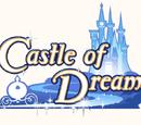 Palast der Träume