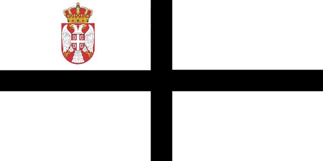 File:Ensign.png