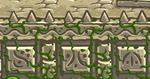 Scn2 Temple