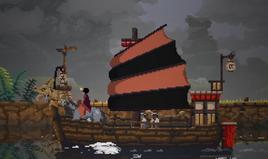 Shogun boat