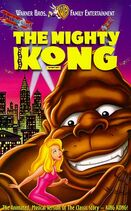 Mighty Kong Video