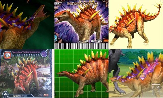 File:Tuojiangosaurus by loveall231-da8l4pt.jpg