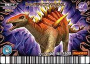 Tuojiangosaurus card