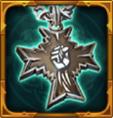 File:Power Emblem.png