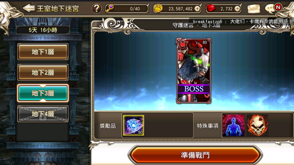 KING R0007