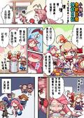 奧勒貝爾06螃蟹美少女篇