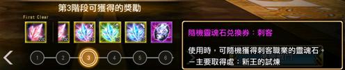 靈魂武器09