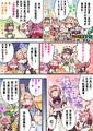 小雅王之逆襲漫畫療癒08