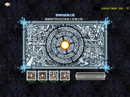 IMG 02231
