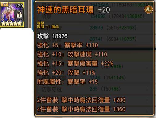 KING R0003