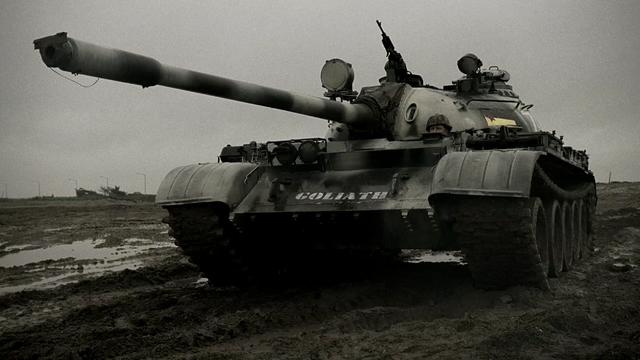File:Goliath tank.png