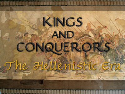 Hellenisticeraheader
