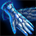 Ледяные перчатки