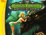 King's Bounty: Перекрёстки миров