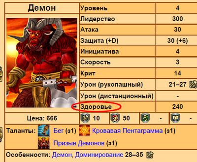 Zdorov'e