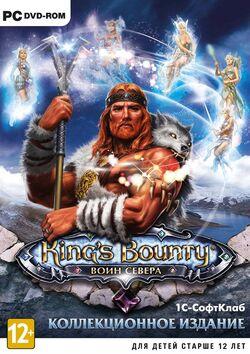 Kings-bounty-voin-severa-pc-box