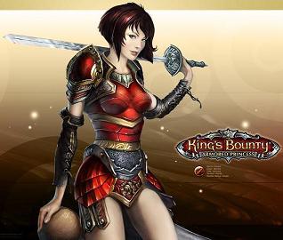 KB princess warrior