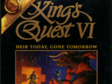 King's Quest VI: Heir Today, Gone Tomorrow (Amiga)