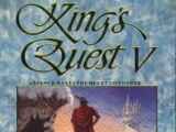 King's Quest V: Absence Makes The Heart Go Yonder! VGA