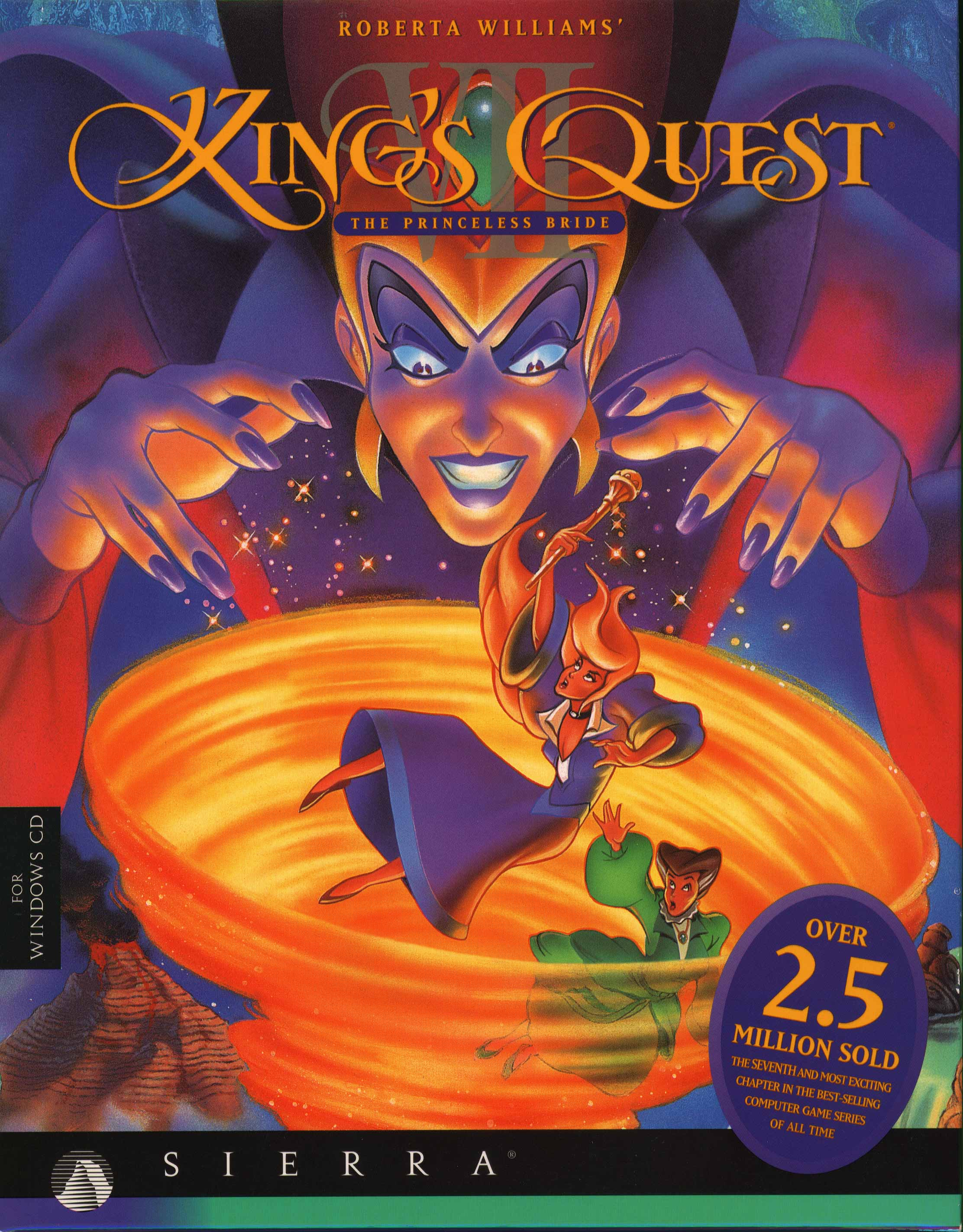 Cartoon kings quest omnipedia fandom powered by wikia never judge a game by its box or a book by its cover this 1995 variation on the kings quest collection box was inspired by the style and artwork of fandeluxe Gallery