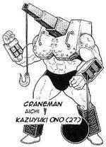 Craneman