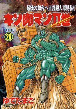 Nisei Volume 26 Cover