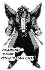 Clanger
