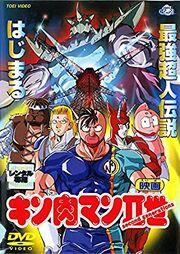 Nisei Movie 1