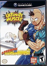Ultimate Muscle Gamecube