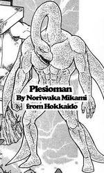 Plesioman