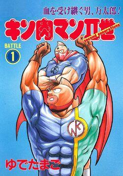 Nisei Volume 1 Cover